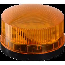 Сигнальная лампа «LS-01»