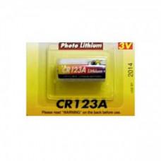 CR 123A